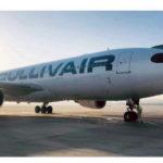 Болгарская стартап-авиакомпания получила одобрение на полеты в Северную Америку